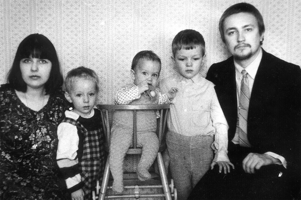 Family in Moscow